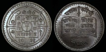"World Coins - 1979 Nepal 50 Rupees - FAO ""Rural Women's Advancement"""" Silver Commemorative (only 15,000 pieces were struck) - BU"