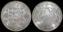 World Coins - 1932 Nepal 1 Rupee - Tribhuvana Bir Bikram - BU