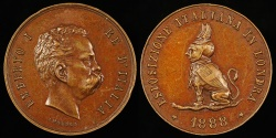 World Coins - 1888 Italy - The Italian Exposition in London by Insenga (of Naples)