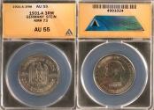 """World Coins - 1931 A Weimar Republic 3 Reichsmark """"Centenary - Death of von Stein"""" Silver Commemorative ANACS AU55"""