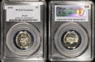 Us Coins - 1951 Jefferson Nickel PCGS Proof