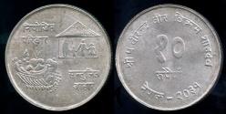 "World Coins - 1974 Nepal 10 Rupees - FAO ""Family Scene"" Silver Commemorative - BU"