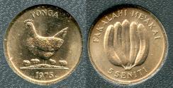 "World Coins - 1975 Tonga 5 Seniti ""FAO"" BU"