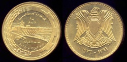 "World Coins - 1976 Syria 10 Piastre - FAO ""Euphrates Dam - Grow More Food"" - BU"