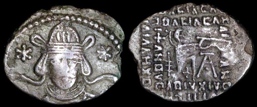 Ancient Coins - Vonones II Drachm (51 AD) - Ecbatana Mint