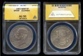 World Coins - 1883 (83) MS-M Spain 5 Peseta - Alfonso XII - ANACS AU50