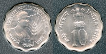 "World Coins - 1975 (b) India 10 Paise - FAO ""International Women's Year"" BU"