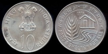 "World Coins - 1978 (b) India 10 Rupee - FAO ""Food & Shelter"" BU"