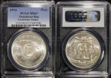 World Coins - 1974 Dominican Republic 1 Peso - 12th Central American and Caribbean Games Silver Commemorative PCGS MS67