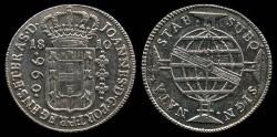 World Coins - 1810 B Brazil 960 Reis -Joao VI - AU