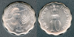 "World Coins - 1975 (b) India 10 Paise - FAO ""International Women's Year"" BU"