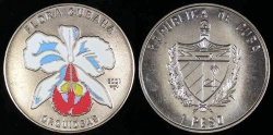 World Coins - 2001 Cuba 1 Peso - Multi-colored White Orchids - Caribbean Fauna - BU (Tiny Mintage)
