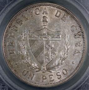 World Coins - 1932 Cuba 1 Peso -