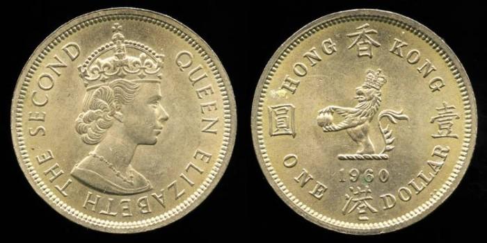 HONG  KONG  1 Dollar  1960  KN  *