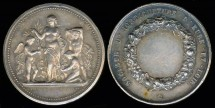 World Coins - 1870 France – Horticultural Prize Medal