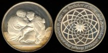 World Coins - 1975 Italy – The Forefathers of Christ