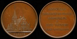 World Coins - 1853 France – Donor medal for the Restoration of the Bells and Bell Chamber at Sceaux's Saint John the Baptist Church