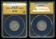 World Coins - 1915 Cuba 20 Centavos - Low Relief Coarse Reeding - ANACS VF30