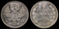 World Coins - 1914 BC Russia 20 Kopeks - Nicholas II - BU