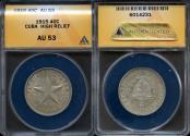 World Coins - 1915 Cuba 40 Centavos - 1st Republic - High Relief Star - ANACS AU53