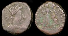 Ancient Coins - Arcadius 1/2 Centenionalis - SALVS REIPVBLICAE - Rome Mint