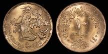 """World Coins - 1980 Egypt 10 Milliemes - FAO """"Women's Advancement"""" - BU"""