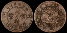 1906 China - Anhwei Province - 10 Cash - VF
