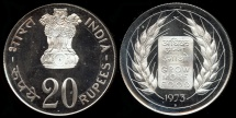 World Coins - 1973 (b) India - Republic 20 Rupees - Silver F.A.O. Issue - Cameo Proof