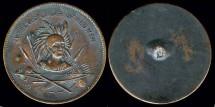 Us Coins - 1930 - Improved Order of the Red Men AU