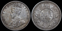 World Coins - 1914 (c) India (British) 1 Rupee - George V - AU