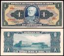 World Coins - 1954 Brazil 1 Cruzeiro - Joaquim Marques Lisboa - UNC