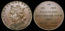 World Coins - 1833 France - Charles IV King of France by Armand-Auguste Caqué for the Galerie Numismatique des rois de France