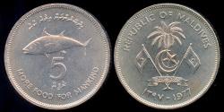 """World Coins - 1977 Malvides 5 Rufiyaa - FAO """"Bonito"""" -  BU"""