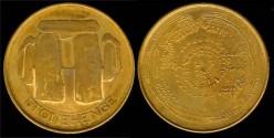 World Coins - 1970s Great Britain – Stonehenge