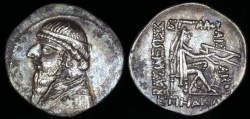Ancient Coins - Mithradates II Drachm (123-88 BC) - Ecbatana Mint