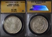 World Coins - 1888 CnAM Mexico 8 Real - Cullacan Mint - ANACS AU58