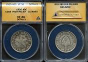 World Coins - 1920 Cuba 40 Centavo - 1st Republic - High Relief Star - ANACS VF30