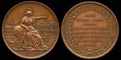 World Coins - 1841 Hamburg – Inauguration of the new Hamburg Stock Exchange
