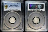 World Coins - 1526 KA Hungary 1 Denar - Louis II - Silver - PCGS