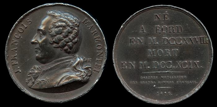 World Coins - 1816 France - Jean-François Marmontel (French historian and writer, a member of the Encyclopediste movement) by Louis-Michel Petit