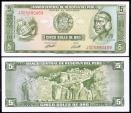 "World Coins - 1974 Peru 5 Soles - Pachacuti Inca Yupanqui ""Pachacutec"" - UNC"
