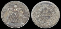 World Coins - 1965 France 10 Franc AU