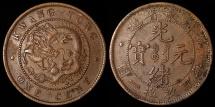 1912 China - Kwangtung Province - 10 Cash - VF