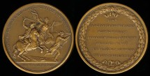 World Coins - 1781 United States - Lieutenant Colonel John Eager Howard