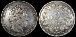 World Coins - 1833 A France 5 Franc - Philippe I - Paris Mint - Second Kingdom - XF