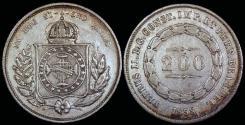 World Coins - 1858 Brazil 200 Reis - Pedro II - UNC Silver