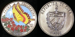 World Coins - 1996 Cuba 1 Peso - Multi-colored Papillo Butterfly - Caribbean Fauna - BU (Only 10,000 Pieces Were Struck)