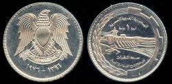 """World Coins - 1976 Syria 1 Pound - FAO """"Euphrates Dam - Grow More Food"""" - BU"""