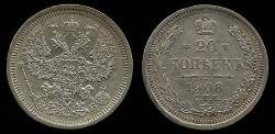 World Coins - 1908 Russia 20 Kopeks XF