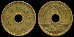 World Coins - 1949 Japan 5 Yen AU